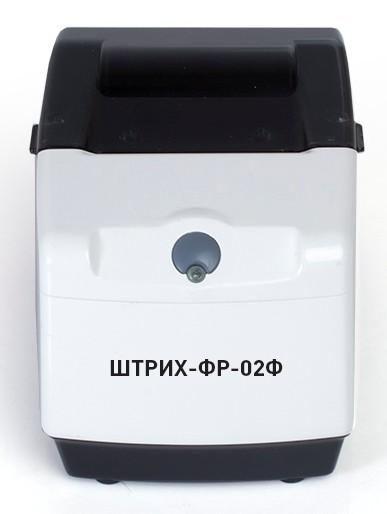 Онлайн касса ШТРИХ-ФР-02Ф (RS + USB), 57/44 мм