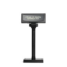 Дисплей покупателя Атол PD-202S RS черный, зеленый светофильтр